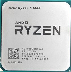 Процессор AMD Ryzen 5 1400, OEM - фото 110258