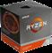 Процессор AMD Ryzen 9 3900XT, BOX - фото 110200