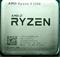 Процессор AMD Ryzen 3 1200 AF, BOX - фото 110247