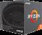 Процессор AMD Ryzen 3 3100, BOX - фото 110250