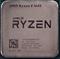 Процессор AMD Ryzen 5 1600 AF, BOX - фото 110277