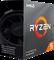 Процессор AMD Ryzen 5 3600XT, BOX - фото 110298